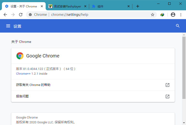 Google Chrome v83.0.4103.61 绿色增强版